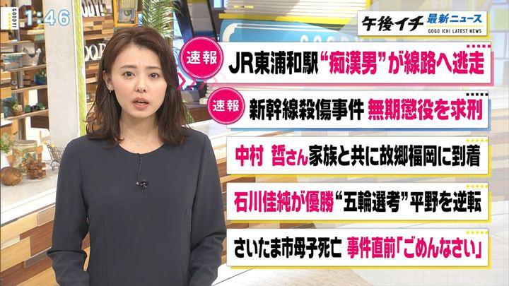 2019年12月09日宮澤智の画像06枚目