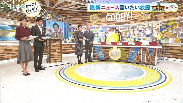 2019年12月10日宮澤智の画像01枚目