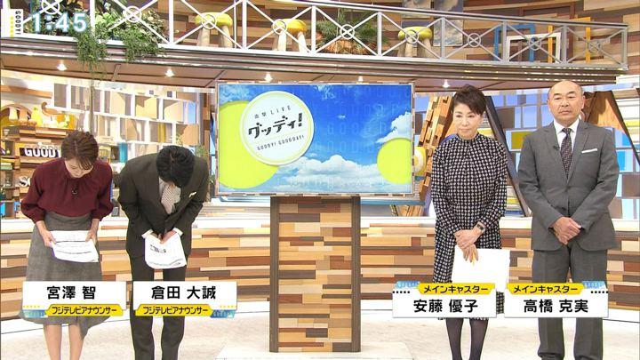 2019年12月10日宮澤智の画像03枚目
