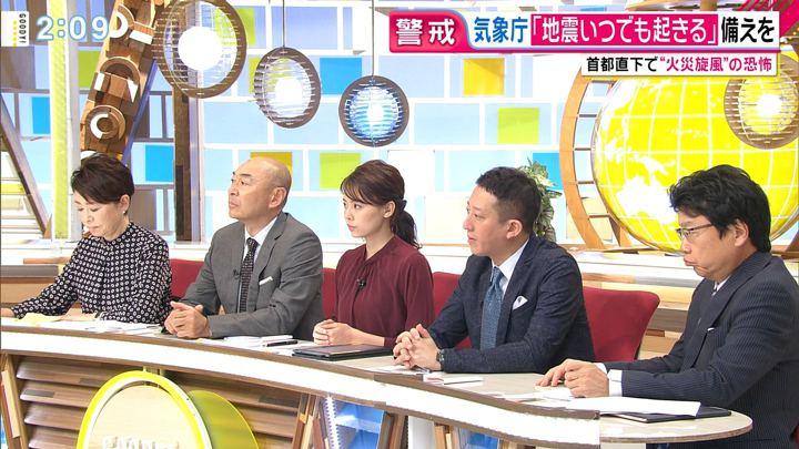 2019年12月10日宮澤智の画像10枚目