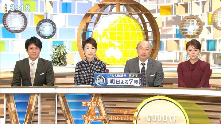 2019年12月10日宮澤智の画像15枚目