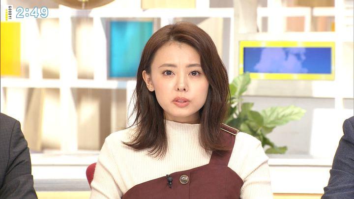2019年12月11日宮澤智の画像08枚目