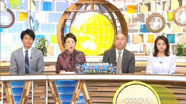 2019年12月13日宮澤智の画像13枚目