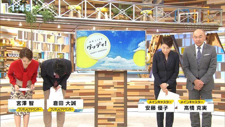 2019年12月16日宮澤智の画像02枚目