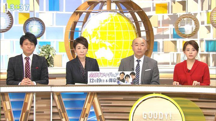 2019年12月16日宮澤智の画像11枚目