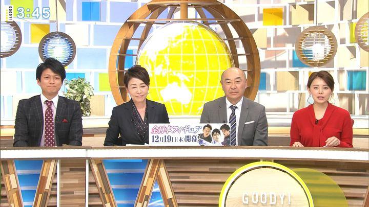 2019年12月16日宮澤智の画像13枚目