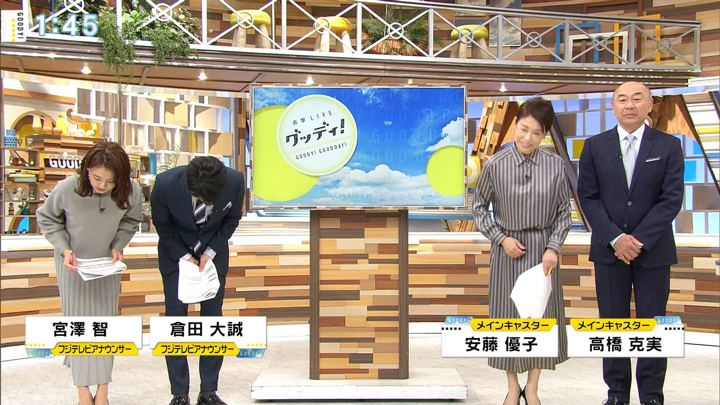 2019年12月17日宮澤智の画像02枚目