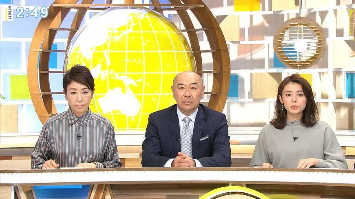 2019年12月17日宮澤智の画像09枚目