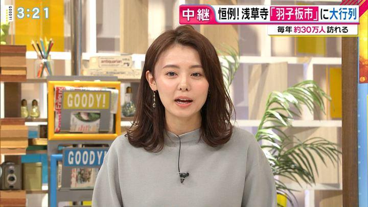 2019年12月17日宮澤智の画像15枚目