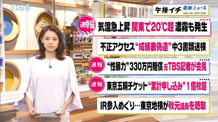 2019年12月18日宮澤智の画像04枚目