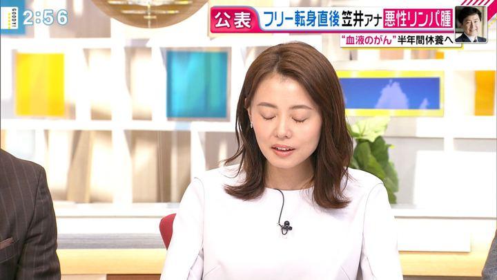 2019年12月18日宮澤智の画像11枚目