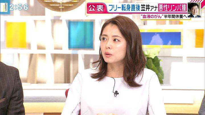 2019年12月18日宮澤智の画像12枚目