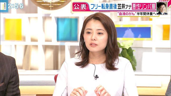 2019年12月18日宮澤智の画像13枚目