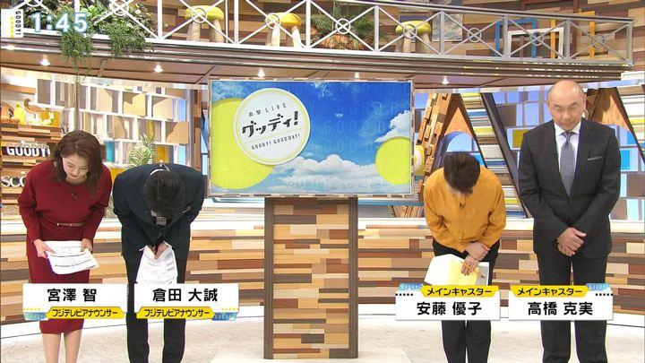 2019年12月19日宮澤智の画像04枚目