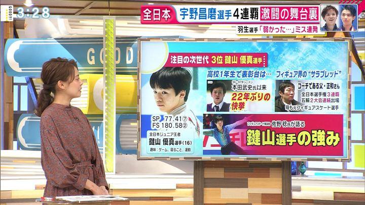 2019年12月23日宮澤智の画像12枚目