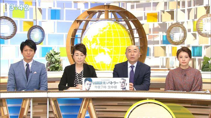 2019年12月23日宮澤智の画像14枚目