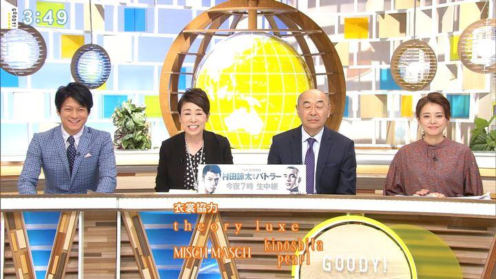 2019年12月23日宮澤智の画像24枚目