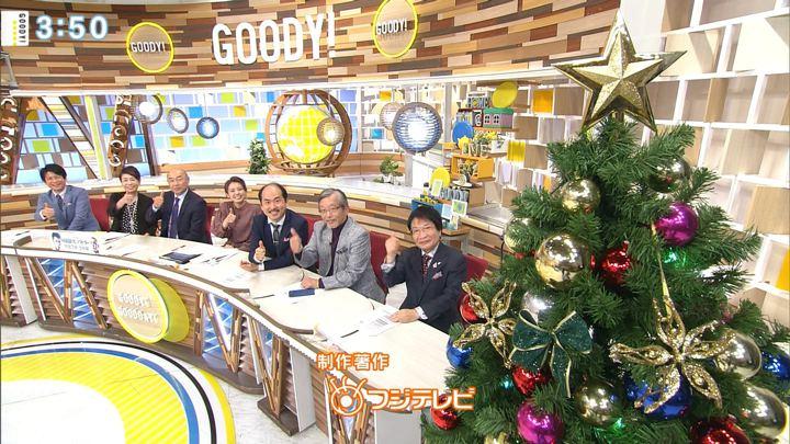 2019年12月23日宮澤智の画像25枚目