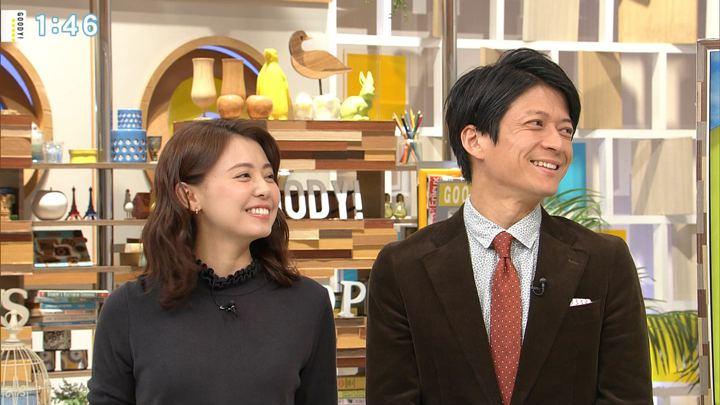 2019年12月24日宮澤智の画像03枚目