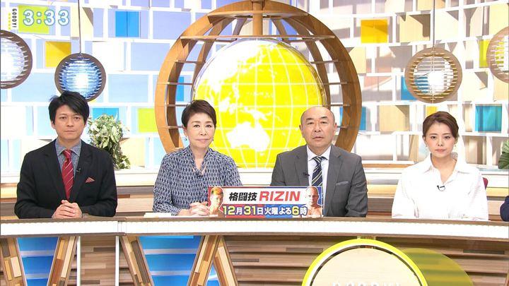 2019年12月25日宮澤智の画像11枚目