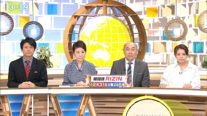 2019年12月25日宮澤智の画像14枚目