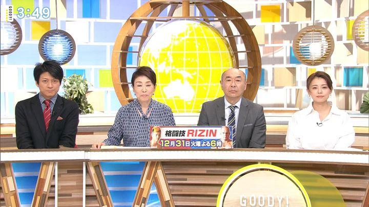 2019年12月25日宮澤智の画像15枚目