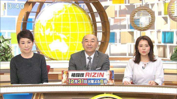 2019年12月26日宮澤智の画像13枚目