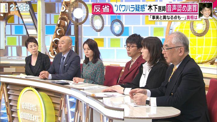 2019年12月27日宮澤智の画像06枚目