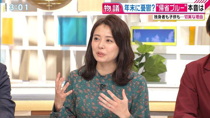 2019年12月27日宮澤智の画像08枚目