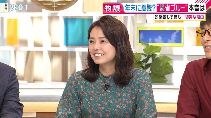 2019年12月27日宮澤智の画像09枚目
