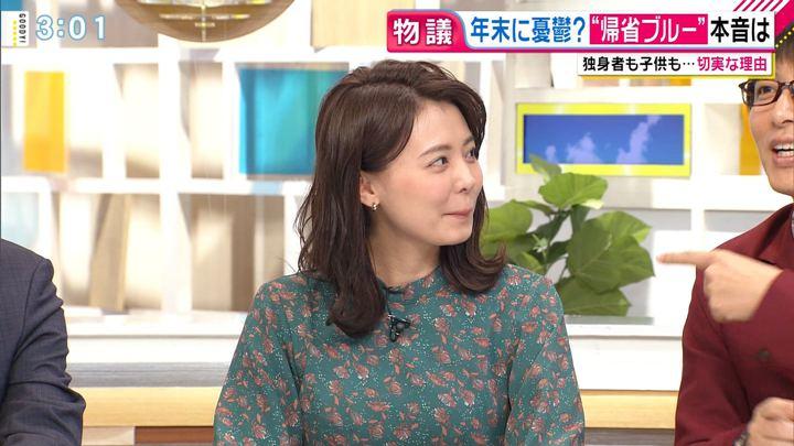 2019年12月27日宮澤智の画像10枚目