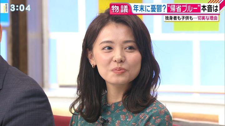 2019年12月27日宮澤智の画像11枚目