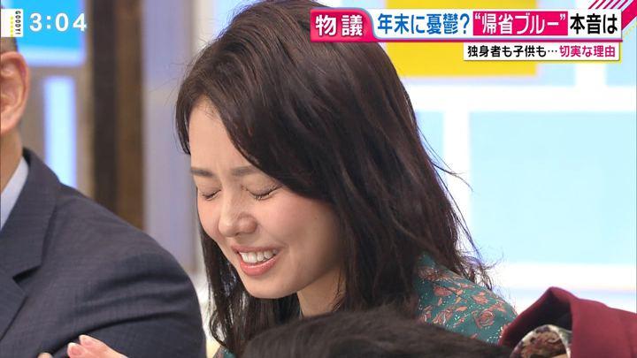 2019年12月27日宮澤智の画像13枚目