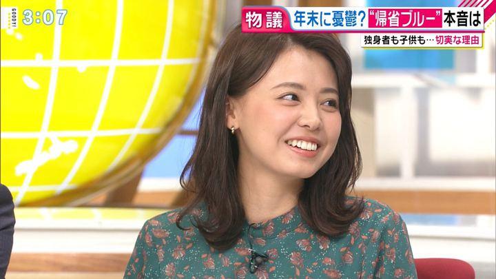 2019年12月27日宮澤智の画像14枚目