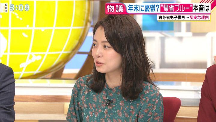 2019年12月27日宮澤智の画像18枚目