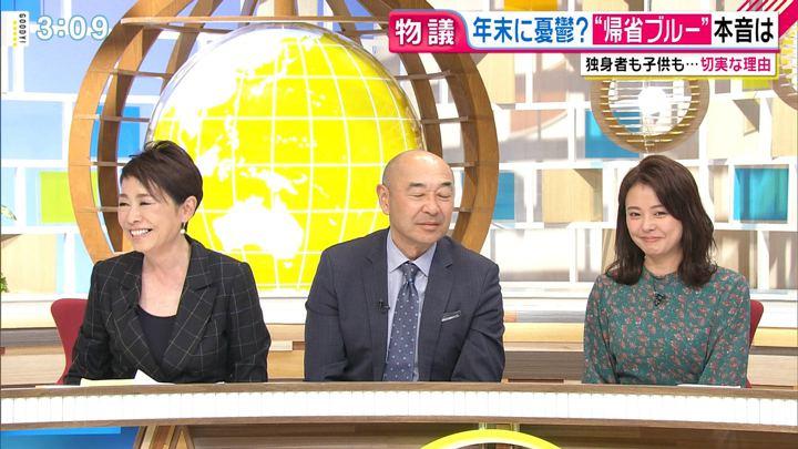 2019年12月27日宮澤智の画像19枚目