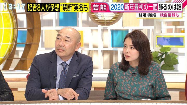 2019年12月27日宮澤智の画像20枚目