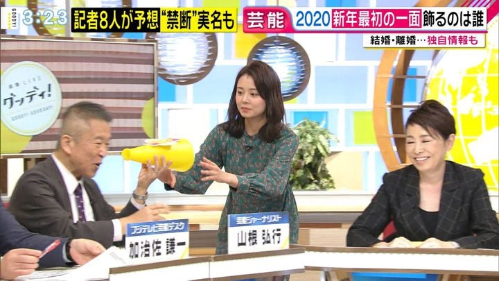 2019年12月27日宮澤智の画像23枚目