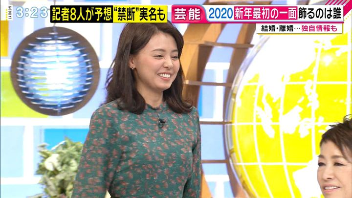 2019年12月27日宮澤智の画像24枚目