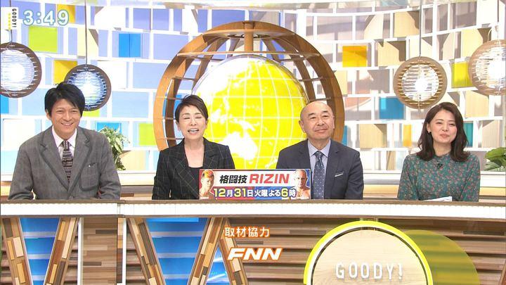 2019年12月27日宮澤智の画像32枚目
