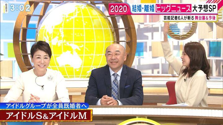 2020年01月06日宮澤智の画像06枚目