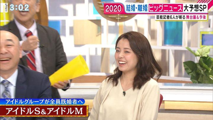 2020年01月06日宮澤智の画像07枚目
