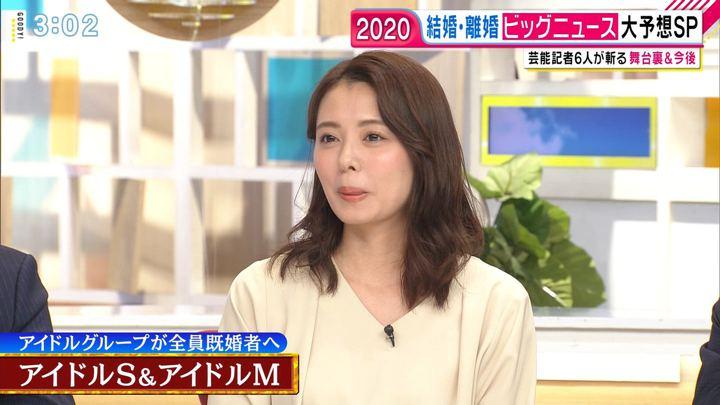 2020年01月06日宮澤智の画像08枚目