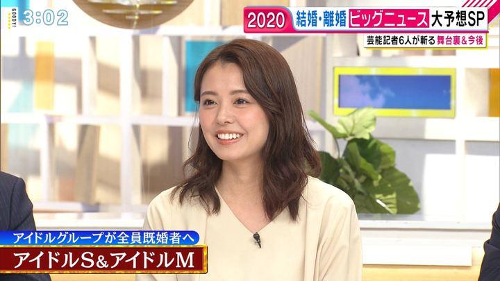 2020年01月06日宮澤智の画像10枚目