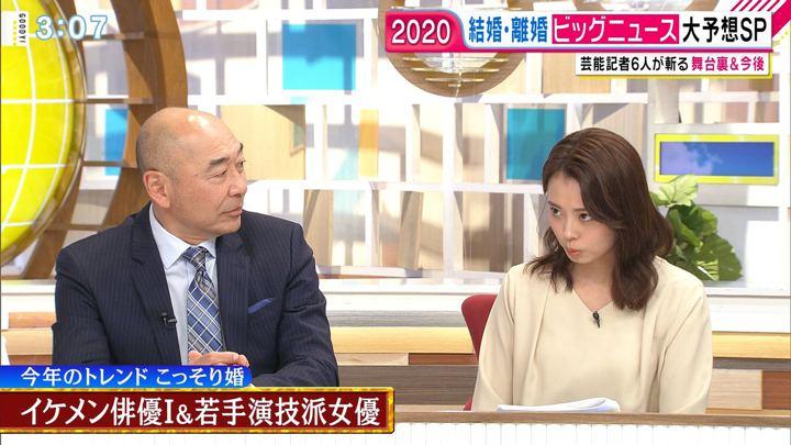 2020年01月06日宮澤智の画像11枚目