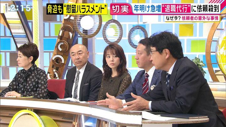 2020年01月07日宮澤智の画像06枚目