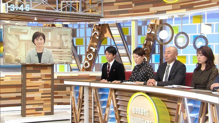 2020年01月07日宮澤智の画像13枚目