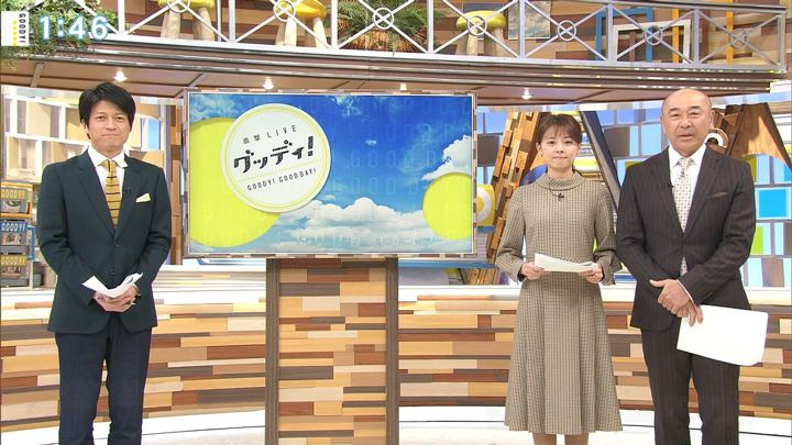 2020年01月08日宮澤智の画像02枚目