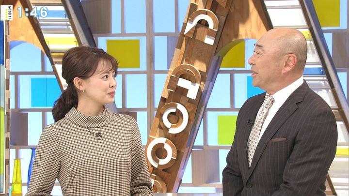 2020年01月08日宮澤智の画像03枚目