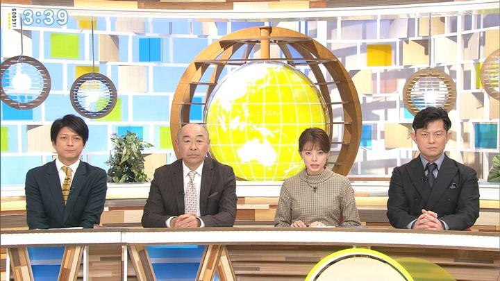 2020年01月08日宮澤智の画像06枚目